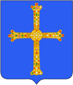 Arms of the House of Zarzuela