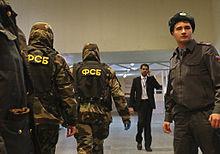 File:220px-RIAN archive 846846 Dozens killed in Domodedovo airport blast-1.jpg