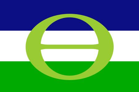 File:Ecoflag.png
