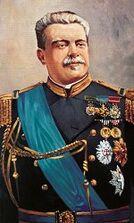 Francisco Joaquim Ferreira do Amaral