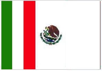 File:Mexican Flag.jpg