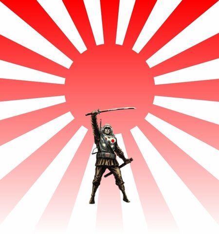 File:Rising Sun Wall 06 B JPG.jpg
