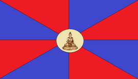Tibet flagg