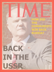 Time Cover 1996 (The Second Revolution)