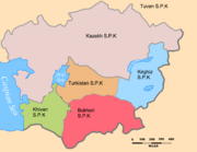 Central Asian Republic