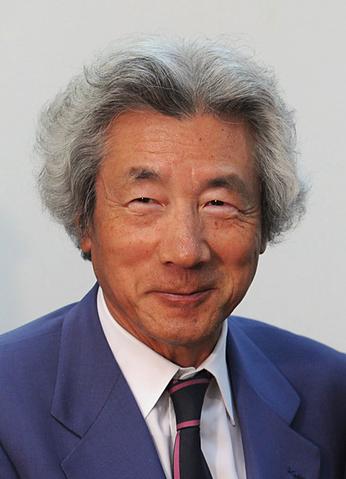 File:Koizumi 2010 cropped.png