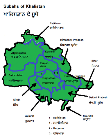 File:Subahs of Punjab (Ranjit Singh Lives).png