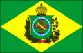 BrazilianEmpireFlag1910