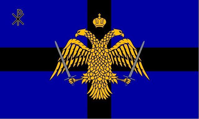 File:Britannia Flag Final.jpg