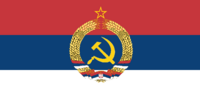 People's socialist republic of Serbia