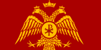 Eastern Roman Empire (Four Romes)