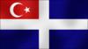 Alt flag of crete by ay deezy-d31cb6c.png