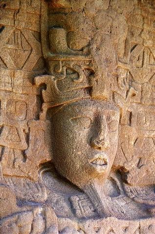 File:Penesil Carving.png