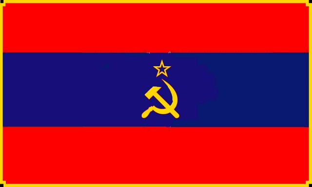 File:Alps Socialist flag.png