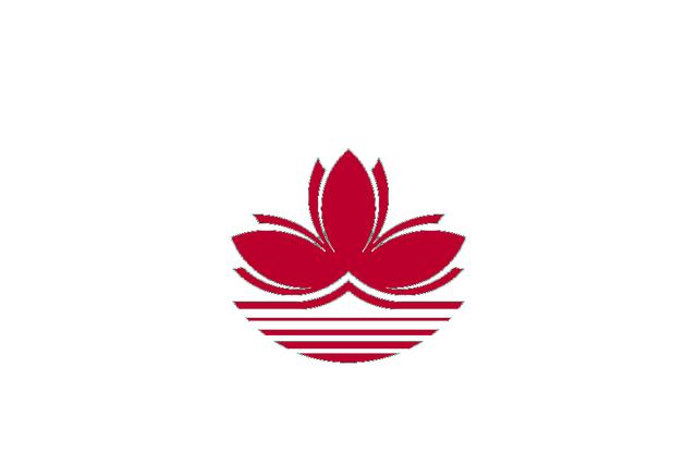File:Flag of Japanese Macau.png