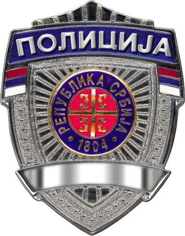 File:Badge of Serbian police.jpg