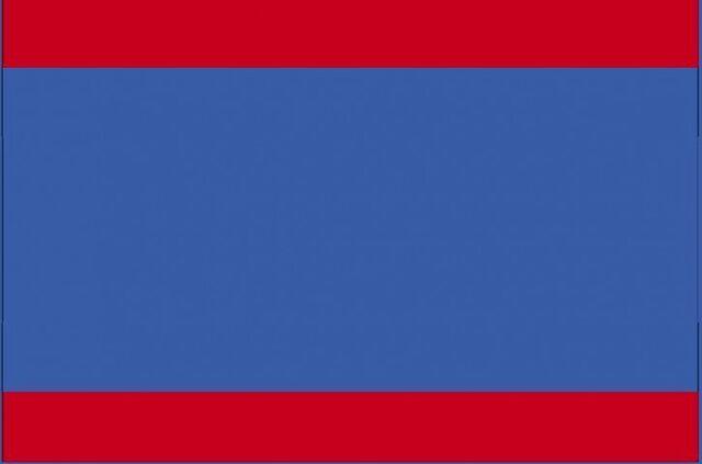 File:Flag-of-thailand w725 h479.jpg
