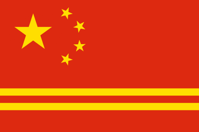 File:Flag of Manchuria (Yellowstone 1936).png