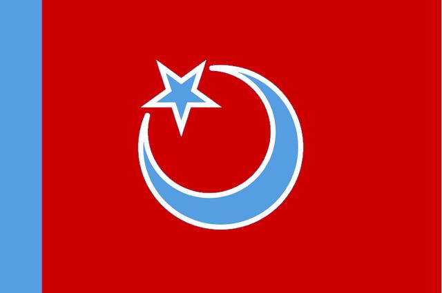 File:Uyguristahn.png