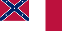 Confederate States of America (One Nation, Under God)