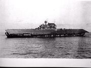 USS Enterprise listing