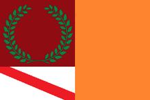 Gepid Benevento
