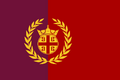 Flag of the Roman Empire 1265-Present