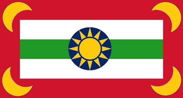File:Tsalagiflag.png