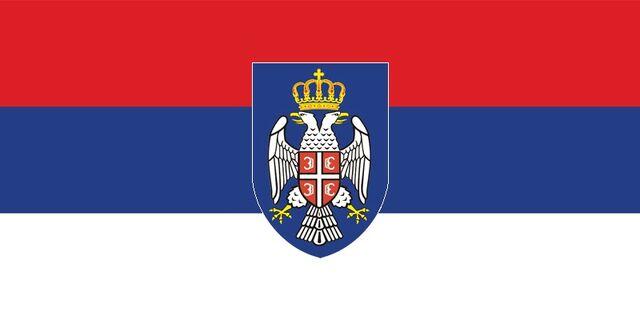 File:Flag of Western Serbia.jpg