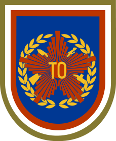 File:229px-JTO-logo.png