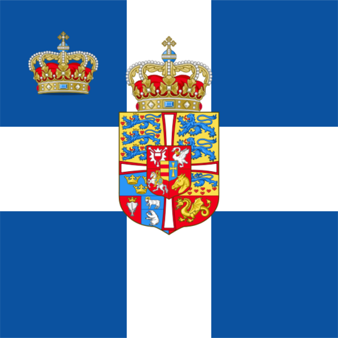 File:600px-Standard of the Crown Prince of Greece (1936-1967) svg.png