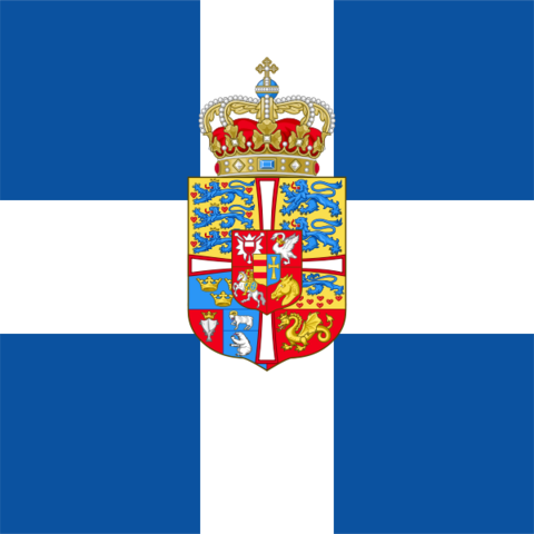 File:600px-Standard of Royal Family of Greece (1936-1967) svg.png