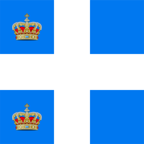 File:600px-Standard of the Crown Prince of Greece (1916-1922) svg.png