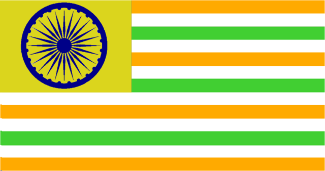 File:Flag of the ROI.png