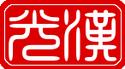HanGuang-seal-Han-GoN.png