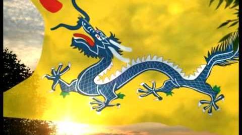 Qing Empire Imperio del Qing (*1644 -1912)