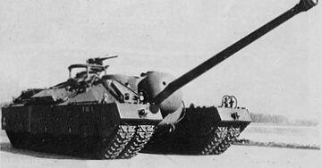 Aegranum heavy tank