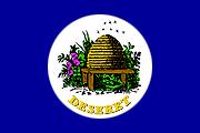 File:Deseret (maple uprising).png