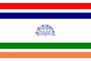 File:Flower flag.JPG