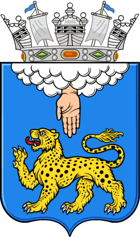 File:Pskov PM3 Princely Emissary Arms.png