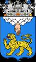Pskov PM3 Princely Emissary Arms