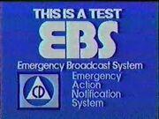 EBS Test Screen