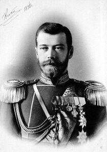 Tsar Nicholas II -1898.jpg