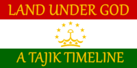 Land Under God