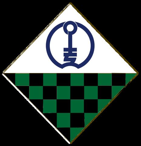 File:Coat of Arms of Hirakawa (SM 3rd Power).png