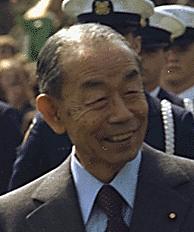 File:Takeo Fukuda 1977.jpg