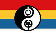 Flag of the Most Serene People's Republic of Tibet