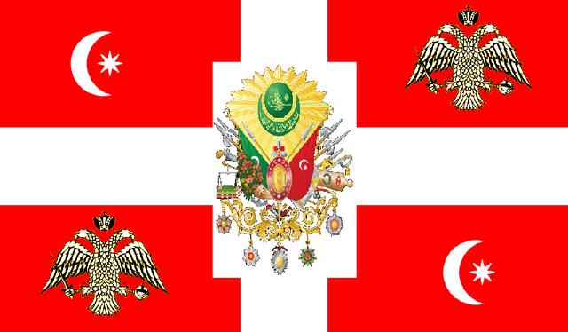 File:OttomanFlag.png