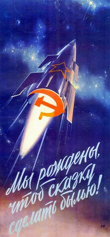 File:Soviet-space-program-propaganda-poster-4-1-.jpg