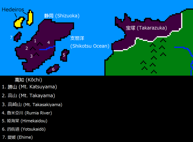 File:Map of Kōchi (Unknown Landmass).png